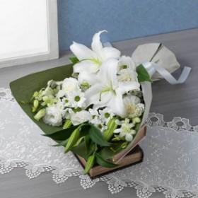 【故人を偲ぶ、お悔みの花】花束「懐旧の情(白)」