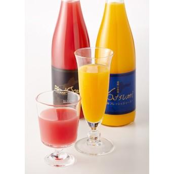 JA EHIME SOUTH なつみ・ブラッドオレンジジュース詰め合わせ 720ml × 各1本