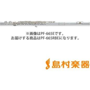 Pearl パール PF-665RBE フルート H足部管 オフセット リングキイ Eメカ付 Dolce / ドルチェ