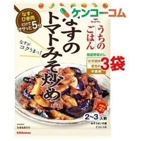キッコーマン うちのごはん おそうざいの素 なすのトマトみそ炒め ( 94g3袋セット )/ うちのごはん