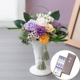 【故人を偲ぶ、お悔みの花】プリザーブドフラワー「凛花=Rinka=」お線香付き
