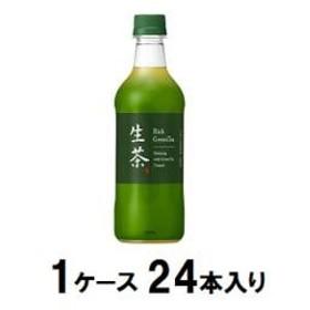 キリンビバレッジ キリン 生茶 525ml(1ケース24本入) ナマチヤ525MLX24[ナマチヤ525MLX24]【返品種別B】