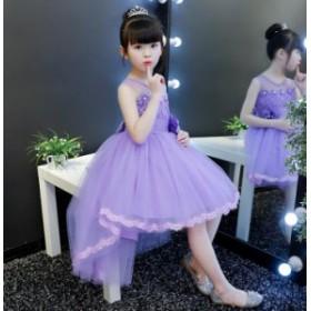 564d83519fc7f 可愛い 女子ドレス フォーマル 子供ワンピース ジュニアドレス キッズドレス 七五三 司会 姫系 110~