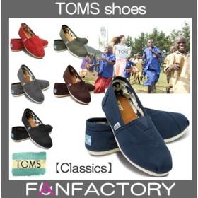 カートクーポン利用可能 【送料無料】TOMS 靴 レディース Canvas Womens Classics トムスシューズ キャンバス エスパドリ―ユー TOMS