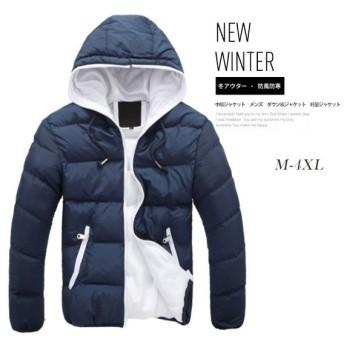 中綿ジャケット メンズ ダウン風ジャケット ショート 軽量ジャケット キルティングジャケット 冬アウター 紳士服 秋冬ジャケット