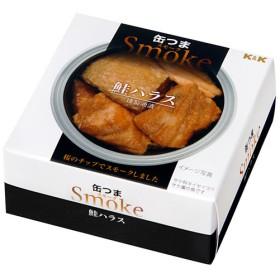 オンワード・マルシェ 缶つまSmoke 鮭ハラス 50g×6