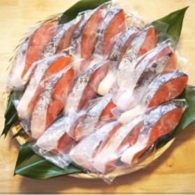 鮭切身三昧(切身17枚)