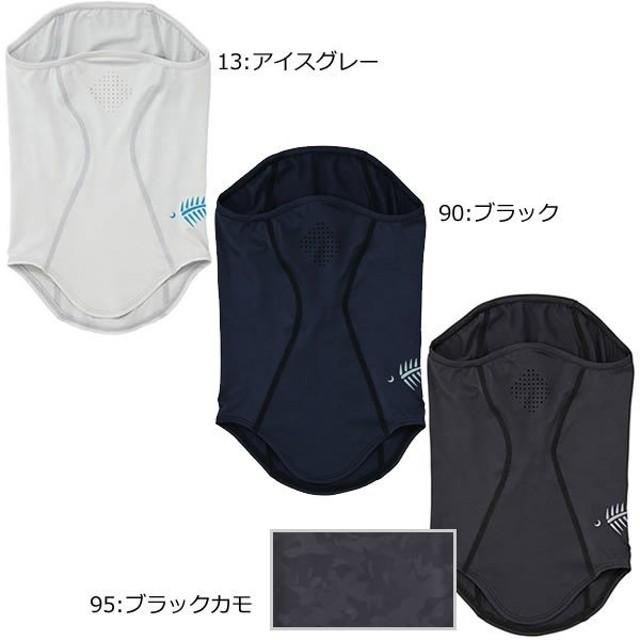 ハヤブサ HYOON フェイスマスク Y3221 フリーサイズ (接触冷感 吸汗速乾)