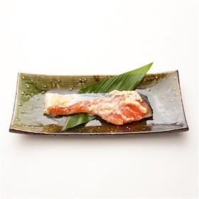 塩干魚 大一 鮭味噌漬1切
