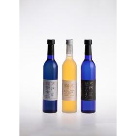 木内酒造 木内梅酒・柚子ワイン・梅果実酒(ワイン) 500ml3本セット