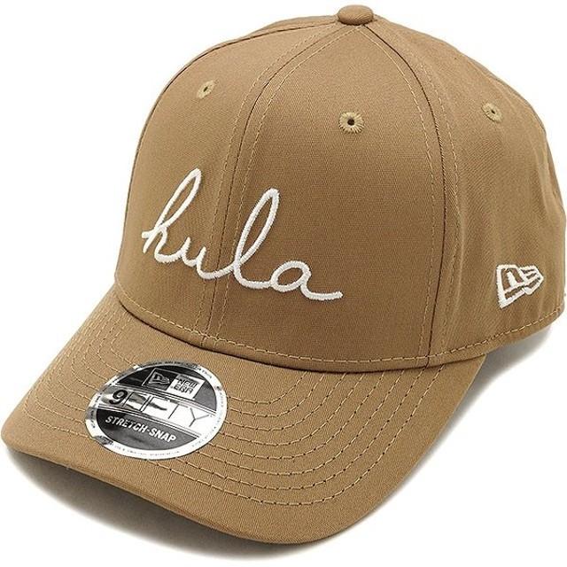 ニューエラ NEWERA スクリプトロゴ 9FIFTY SCRIPT LOGO HULA メンズ レディース キャップ 帽子 ストレッチストラップ NEW ERA BEIGE ベージュ系  12018934 SS19