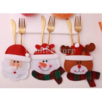 Perfeclan 3個セット 可愛い クリスマス パーティー 食器 カトラリーバッグ 5タイプ選べ - 16.513cm