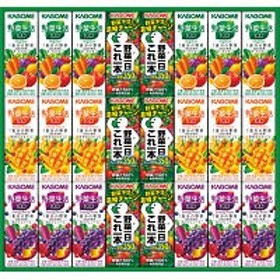 カゴメ 野菜飲料バラエティギフト(24本) (KYJ-30)