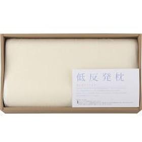 低反発枕(ピロケース付) (8050)