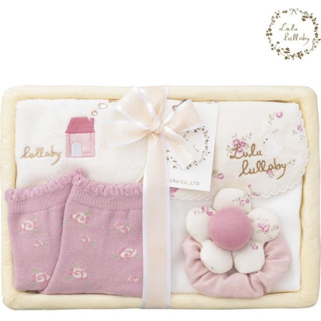Lulu Lullaby おでかけセット花 Lミニ-8 お祝いギフト 出産・お誕生日お祝いギフト ベビーウェア&グッズ (82)