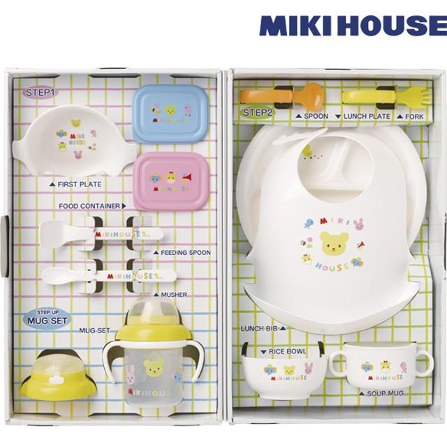 ミキハウス ベビー食器セットB(食洗機もOK) 46-7100-954 白 お祝いギフト 出産・お誕生日お祝いギフト ミキハウスギフトセット (14)
