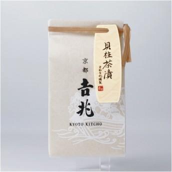 京都吉兆 貝柱茶漬(3食分)