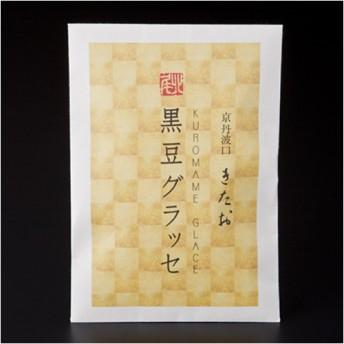 京 丹波口 きたお 黒豆グラッセ100g