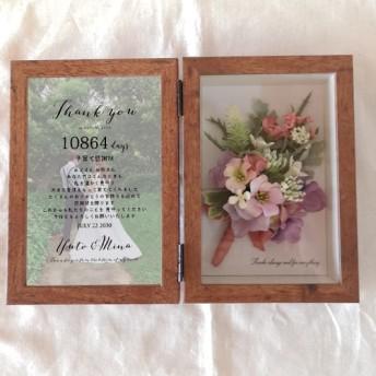 ウェディング【フラワーフォトボックス】両親への感謝状 フラワーボックス 木箱 結婚式 flowerbox010