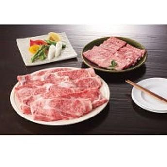 カセットコンロ「アモルフォ」+仙台牛肩ロース焼肉・すき焼きセット