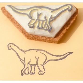 消しゴムはんこ 恐竜 ティタノサウルス