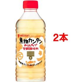 ミツカン 煮物カンタン みりんタイプ (500mL2本セット)