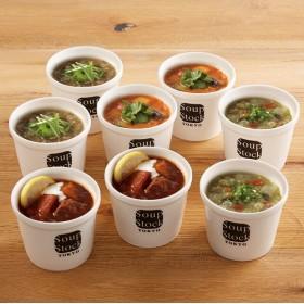 スープストックトーキョー 4種の野菜スープ詰合せ 出産おめでとう