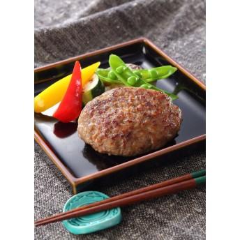 ホクニチ 鳥取和牛×大山豚手造りハンバーグ
