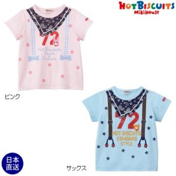ミキハウス正規販売店/ミキハウス ホットビスケッツ mikihouse バンダナプリント半袖Tシャツ(70cm-110cm)