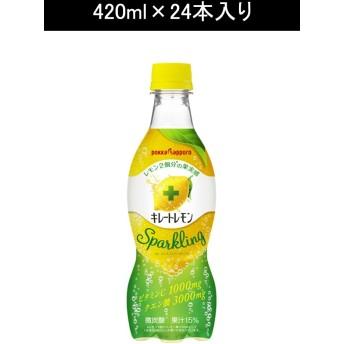 マルシェセレクト 【ポッカサッポロ】キレートレモンスパークリング420ml×24本入り