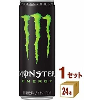 アサヒ モンスター エナジー 缶355ml1箱24本