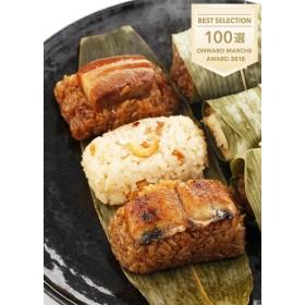 竹千寿 鰻・角煮・海老の贅沢セット 3種×3個入