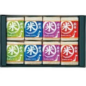 初代田蔵 食べ比べお米ギフト (NNIA-5000)