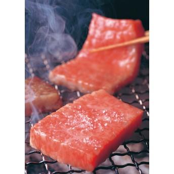 リンベル 〈山形の極み〉米沢牛 焼肉用 肉質等級:4等級(B.M.S.No.5)以上
