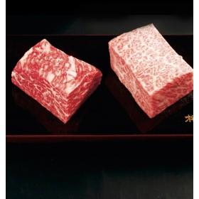 門崎熟成肉 格之進 【格之進】門崎熟成肉 塊焼き(赤身&霜降り:120g×2個)