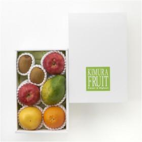 キムラフルーツ フルーツ5種詰合せ