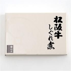 柿安本店 松阪牛しぐれ煮