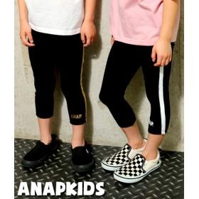 【セール開催中】ANAP KIDS(キッズ)サイドライン7分丈レギンス