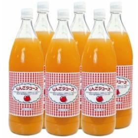 青森県 竹嶋農園 減農薬栽培りんごの100%ストレートジュース 24012(代引不可)