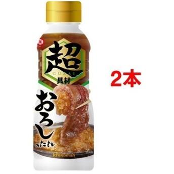 キッコーマン 超おろしのたれ ( 325g2本セット )/ キッコーマン