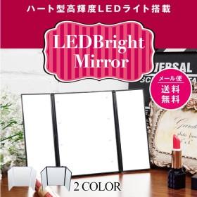 [MIR50] 毎日メイクに使いやすい LED付き化粧ミラー 鏡 LEDブライトニングミラー スタンドミラー 手鏡 メイクアップミラー タッチセンサー 電池式 ライト付き 三面鏡 2倍拡大鏡 【電池