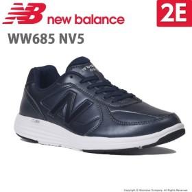 ニューバランス newbalance  レディース ウォーキングシューズ NB WW685 NV5 2E ネイビー