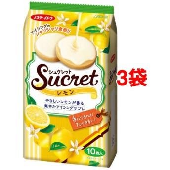 ミスターイトウ シュクレット レモン (10枚入3袋セット)