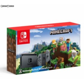 【中古即納】[本体][Switch]Nintendo Switch Minecraftセット(ニンテンドースイッチ マインクラフトセット)(HAC-S-KAAGE)(20181130)