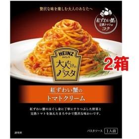 ハインツ 大人むけのパスタ 紅ずわい蟹のまろやかトマトクリーム ( 130g2箱セット )/ ハインツ(HEINZ)