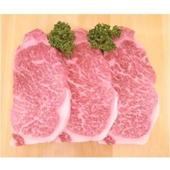 精肉専門店 つの田 国内産黒毛和牛ステーキ用(サーロイン)