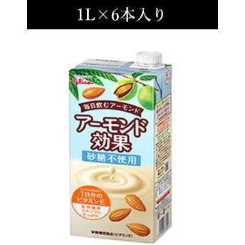 マルシェセレクト 【グリコ乳業】アーモンド効果砂糖不使用1L×6本入