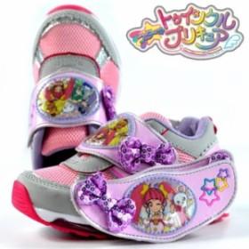 光る靴 スター トゥインクル プリキュア スニーカー 女の子 子ども キッズシューズ 靴 子供靴 女児 運動靴 Y_KO 7505 ピンク 190315