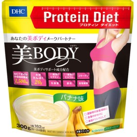 DHC プロティンダイエット 美Body (バナナ味) (300g)