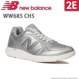 ニューバランス newbalance  レディース ウォーキングシューズ NB WW685 CH5 2E シャンパン